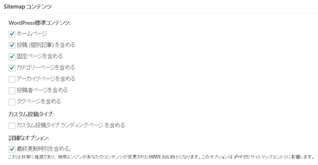 GoogleXML Sitemap4