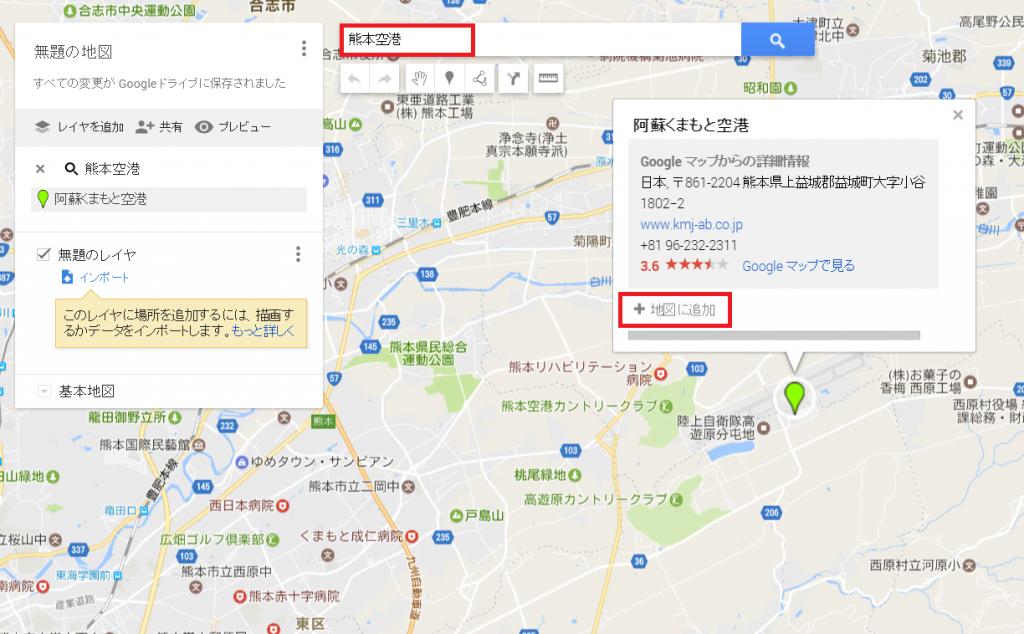 Googlemymap