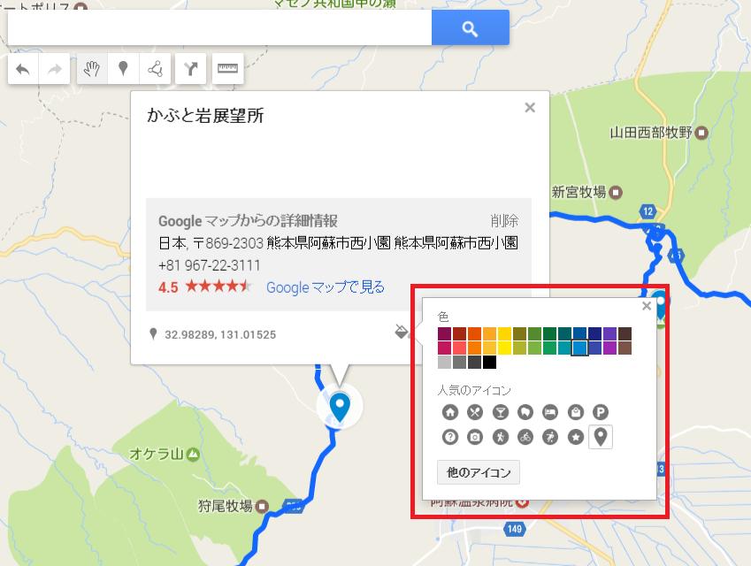 Googlemymap10