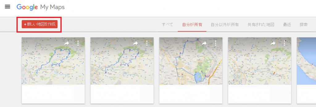 Googlemymap15