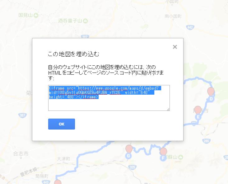 Googlemymap7