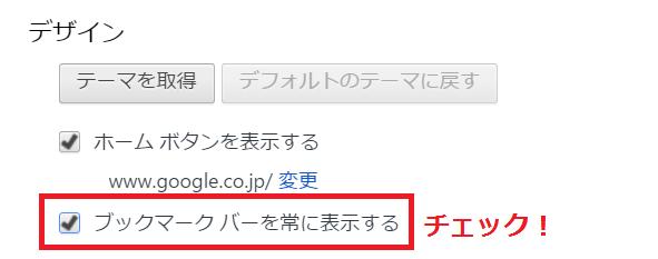 googlechrome8