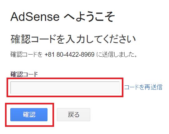 adsense7