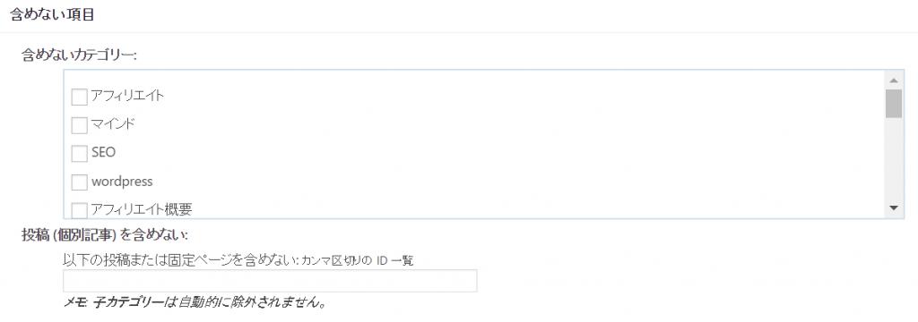 GoogleXML Sitemap5