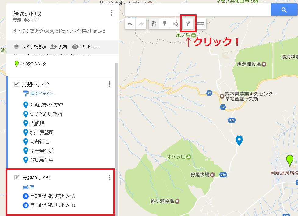 Googlemymap14