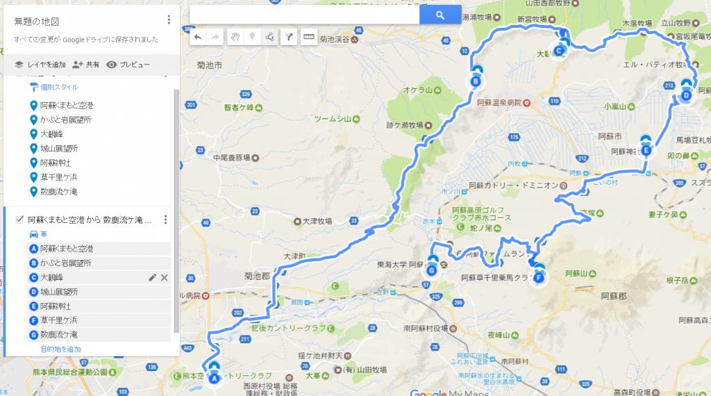 Googlemymap3