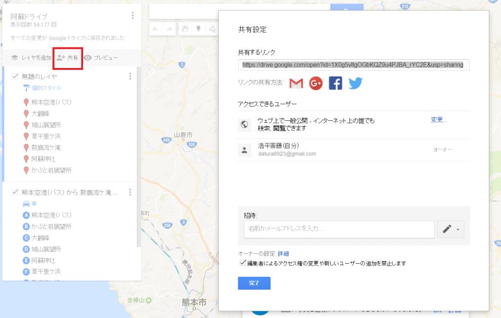 Googlemymap5