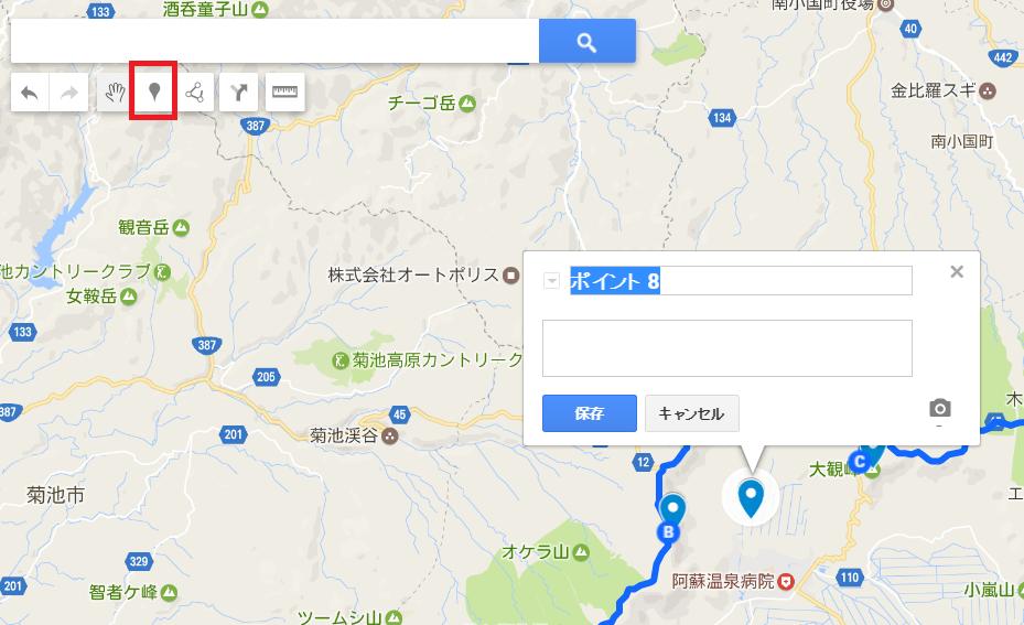 Googlemymap8